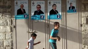 اطفال يلعبون امام ملصقات انتخابية في مدينة نابلس، 10 مايو 2017 (AFP/Jaafar Ashtiyeh)