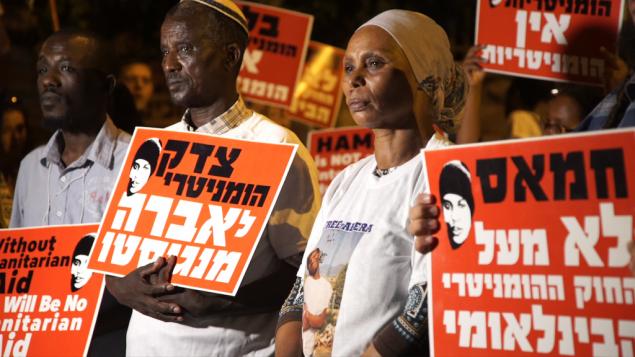 والدا أفراهام أبيرا منغيستو يتظاهران أمام مقر إقامة رئيس الوزراء في القدس، 11 سبتمبر، 2016. (Luke Tress/Times of Israel)