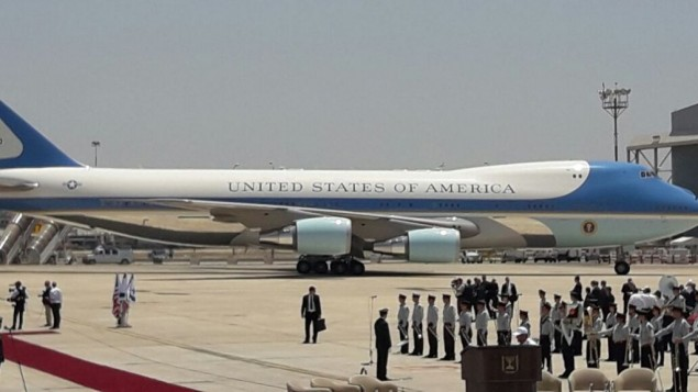 Air Force One, with US President Donald Trump on board, lands at Ben Gurion Airport on Monday, May 22, 2017 (GPO)