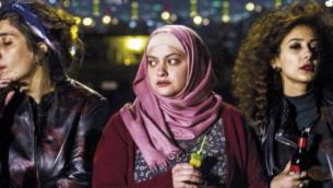 """صورة من مشهد في فيلم """"بر بحر"""" عام 2016 حول المرأة العربية الإسرائيلية في تل أبيب. (Screenshot)."""