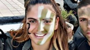 شرطية حرس الحدود هداس مالكا التي قُتلت في 16 يونيو، 2017، في هجوم طعن وقع بالقرب من باب العامود. (Courtesy)