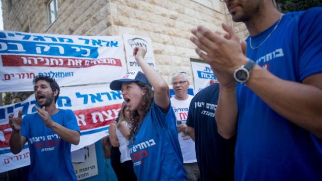 يهتف أنصار مرشح حزب العمل آفي غاباي شعارات خارج مركز الاقتراع في القدس يوم 4 يوليو 2017. (Yonatan Sindel/Flash90 )