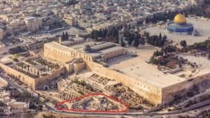 حفريات أوفل عند سفح الجدار الجنوبي للمسجد الأقصى في القدس. (courtesy of Andrew Shiva)