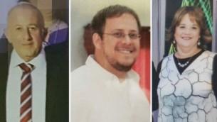 (من اليسار إلى اليمين)، يوسف وإلعاد وحايا سالومون، الذين قُتلوا طعنا بيد منفذ هجوم فلسطيني في مستوطنة حلميش، 21 يوليو، 2017. (Courtesy)