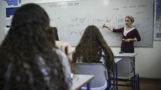 صورة توضيحية: طلاب مدرسة ثانوية في صف في معاليه أدوميم، جنوب القدس، في 20 مايو 2015. (Hadas Parush/Flash90)