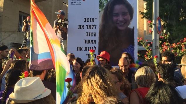 موكب الفخر في القدس في 21 يوليو 2016، يمر في المكان الذي قتلت فيه شيرا بانكي في مسيرة 2015. (Times of Israel)