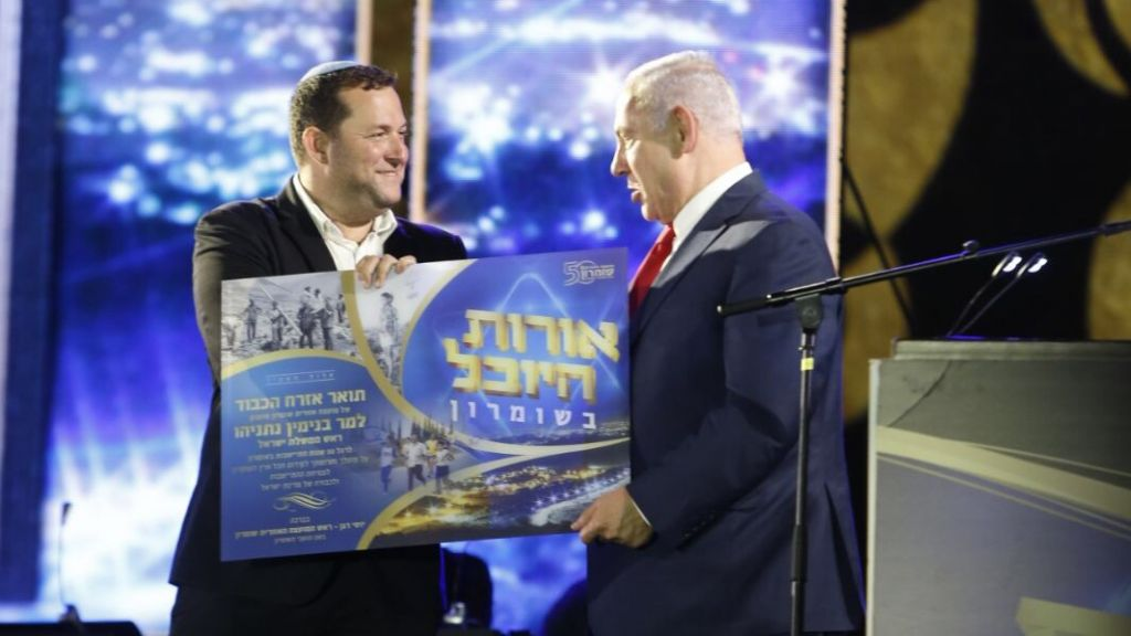 رئيس الوزراء بينيامين نتنياهو (من اليمين) مع قيادي المستوطنين يوسي دغان في حدث لإحياء الذكرى الخمسين للاستيطان الإسرائيلي في الضفة الغربية، 28 أغسطس، 2017. (Jacob Magid/Times of Israel)