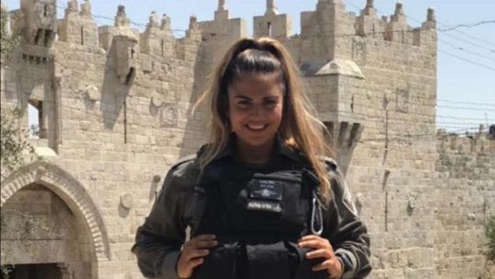 شرطية الحدود هداس مالكا، التي قُتلت في هجوم طعن بالقرب من باب العامود في القدس في 16 يونيو 2017 (Courtesy)