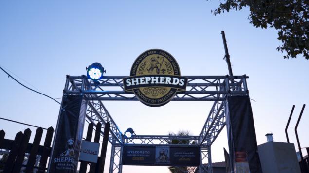 المدخل إلى مهرجان بيرة الشيبردز 20 أغسطس 2017. (Luke Tress)