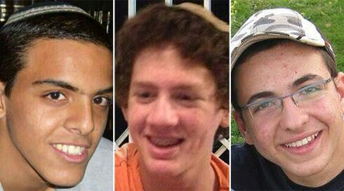 ثلاثة الشبان الإسرائيليين (من اليسار الى اليمين) ايال يفراح، جلعاد شاعر ونفتالي فرنكل (Courtesy)