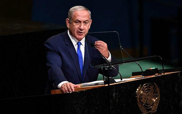 رئيس الوزراء بينيامين نتنياهو يلقي كلمة أمام الدورة ال17 للجمعية العامة للأمم المتحدة في مقر المنظمة في نيويورك، 22 سبتمبر، 2016. (AFP/Jewel Samad)