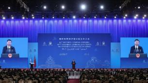 الرئيس الصيني شي جنبينغ يتحدث خلال الجمعية العامة السنوية للانتربول في بكين، 26 سبتمبر 2017 (AFP/Pool/Lintao Zhang)