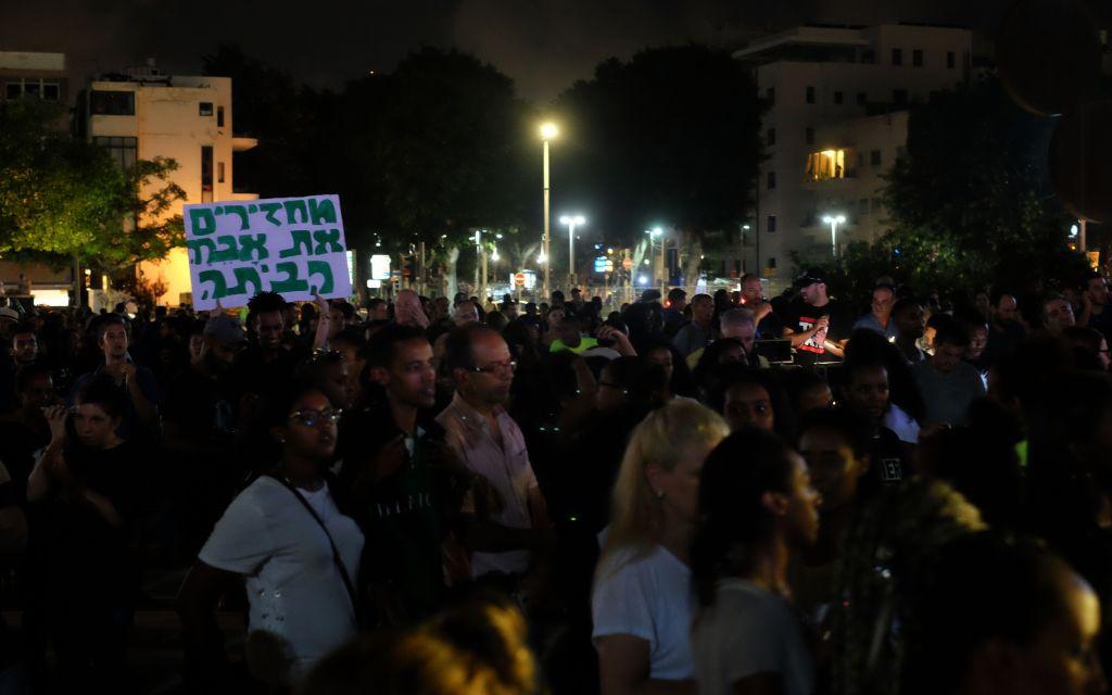 العشران يحتشدون في تل أبيب في 3 سبتمبر، 2017، للمشاركة في مظاهرة تضمامنية مع أبيرا منغيستو المحتجز لدى حركة 'حماس' في قطاع غزة منذ ثلاث سنوات، خلال تظاهرة في تل أبيب في 3 سبتمبر، 2017. (Judah Ari Gross/Times of Israel)