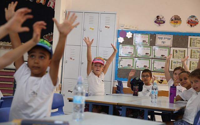 تلاميذ في الصف الاول خلال اليوم الاول من العام الدراسي، في مستوطنة معاليه ادوميم (Hadas Parush/Flash90)