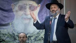 وزير الداخلية أرييه درعي يتحدث خلال حدث لحزب 'شاس' في القدس، 30 يوليو، 2017. (Yonatan Sindel/Flash90)