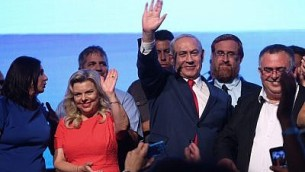 رئيس الوزراء بنيامين نتنياهو وزوجته سارة إلى جانب أعضاء الليكود في تجمع للحزب في ايربوت سيتي في 30 أغسطس 2017. (Miriam Alster/Flash90)