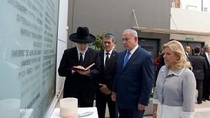 رئيس الوزراء الإسرائيلي بينيامين نتنياهو وزوجته سارة يشاركان في مراسم في موقع الهجوم في السفارة الإسرائيلية في بوينس آيرس في عام 1992، الأرجنتين، 11 سبتمبر، 2017. (Avi Ohayon/GPO)