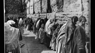 رجال ونساء يصلون معا عند الحائط الغربي، بين 1900 و1920. (G. Eric and Edith Matson Photograph Collection/Library of Congress)