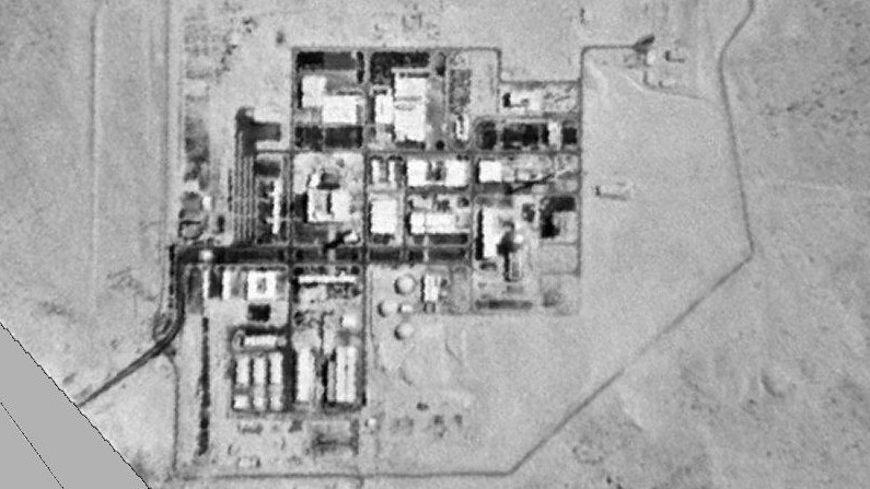 صورة فضائية لمفاعل ديمونا النووي (courtesy of United States Government)