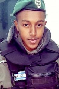 شرطي الحدود سلومون غفريا، الذي قُتل في هجوم اطلاق النار في مستوطنة هار ادار في 26 سبتمبر 2017 (Israel Police)