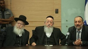 حزبي يهودية التوراة الموحدة وشاس يعقدان جلسة طارئة في الكنيست حول قرار المحكمة العليا لالغاء اعفاء اليهود المتشددين من الخدمة العسكرية الاجبارية، 13 سبتمبر 2017 (Flash90)