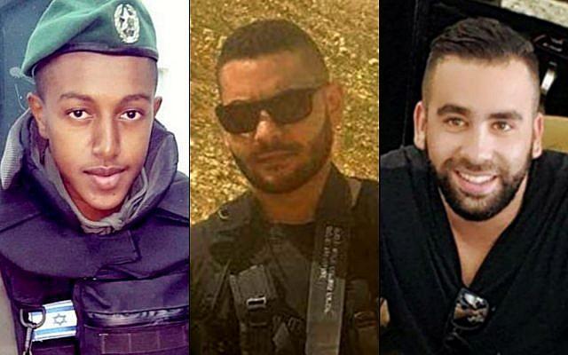 من اليسار إلى اليمين: سولومون غفارياه ويوسف عثمان أور أريش، الإسرائيليون الثلاثة الذين قُتلوا في هجوم خارج مستوطنة هار أدار، 26 سبتمبر، 2017. (Courtesy)