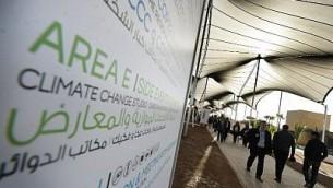 وفود تصل إلى جلسة ل'منتد الإقتصادات الكبرى' في مؤتمر التغير المناخي COP22 في مراكش، المغرب، 16 نوفمبر، 2016. (AFP/ POOL / Mark RALSTON)