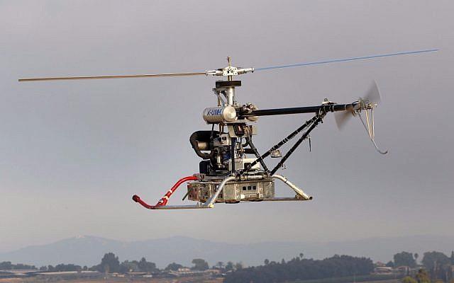 المركبة الغير مأهولة أير هوبر التابعة لشركة صناعات الفضاء الإسرائيلية، خلال العمل. (Courtesy)