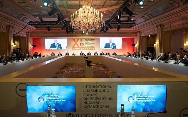 منتدى لوكسمبورغ حول منع الكوارث النووية يعقد مؤتمره السنوي العاشر في باريس في 9 أكتوبر 2017. (Courtesy)