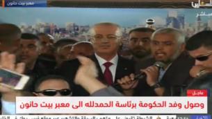 رئيس الوزراء الفلسطيني رامي الحمد الله يقدم اول خطاب في غزة منذ عام 2015 (Palestine TV screenshot)