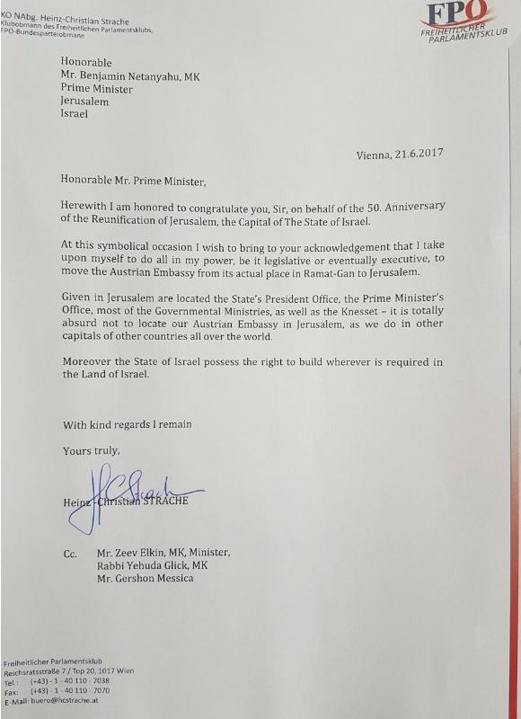 رسالة ارسلها قائد الميني المتطرف النمساوي هانس كريستيان شتراكي الى رئيس الوزراء بنيامين نتنياهو