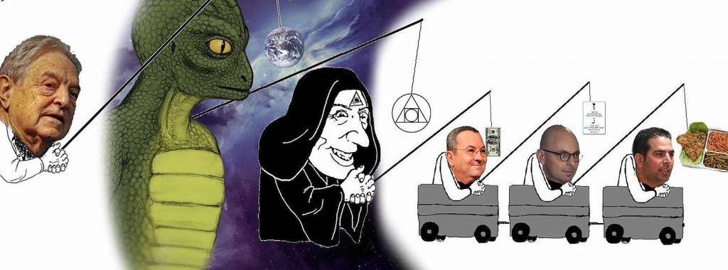لقطة شاشة لرسم كاريكاتوري نشره يائير نتنياهو في 8 سبتمبر، 2017. (Facebook)