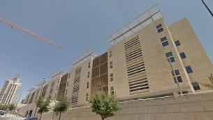 مبنى وزارة الاقتصاد الإسرائيلية في القدس. (Screen capture: Google Maps)