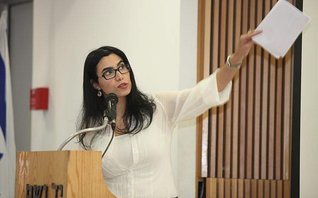 صورة توضيحية لأصفهان بهلول خلال محاضرة في ياد فاشيم. (Courtesy)