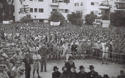 People rally in Tel Aviv for the Jews of Europe on Dec. 2, 1942. (Photo by Zoltan Kluger, Israeli Government Press Office)