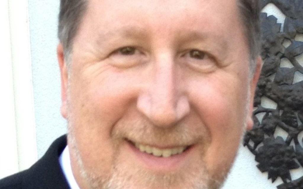 Rabbi Paul D. Kerbel