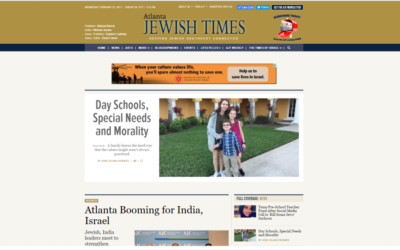 The AJT's website now looks and works better than it ever has before.