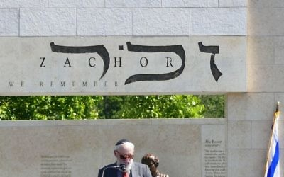 The annual Yom HaShoah commemoration at the Marcus JCC is held at the Besser Holocaust Memorial Garden.
