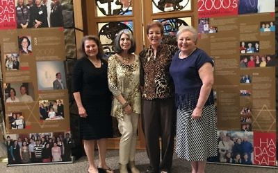 (From left) Hadassah Greater Atlanta President Sheila Dalmat joins Chesed co-chairs Phyllis M. Cohen, Eileen Cohn and Linda Weinroth amid signs of Hadassah's Atlanta history.
