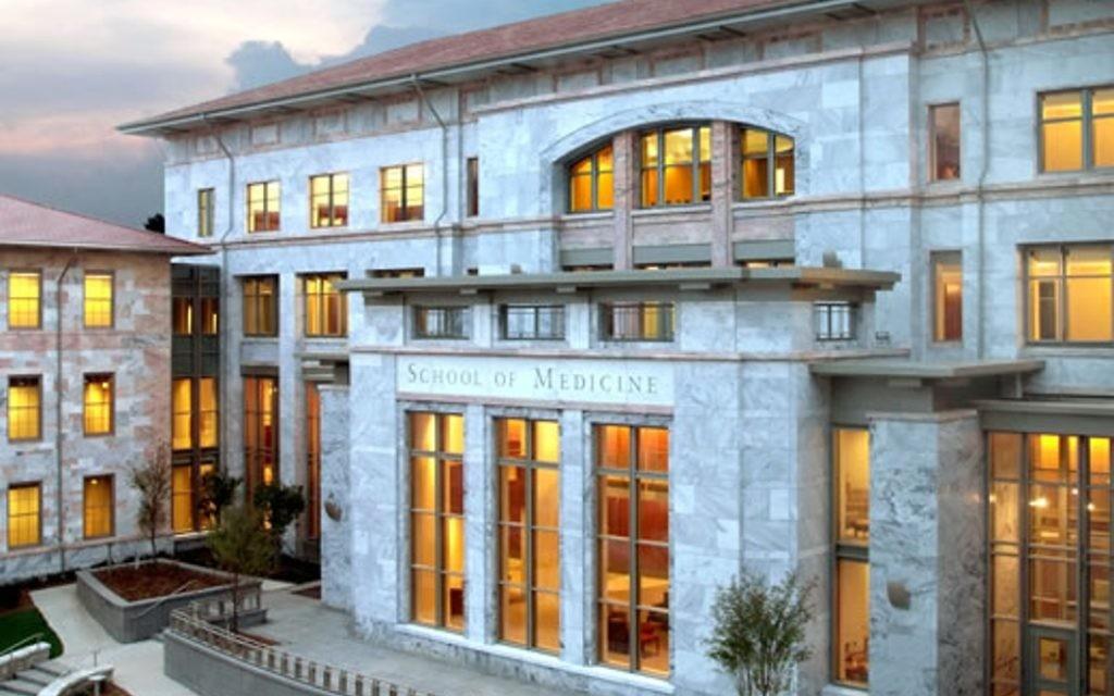 The Emory University School of Medicine