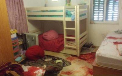 A 13-year-old Israeli girl was stabbed to death in this Kiryat Arba bedroom in June 2016.