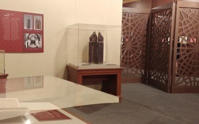 """""""Discovery and Recovery: Preserving Iraqi Jewish Heritage"""" will be on view at the Breman until April 29."""