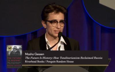 Masha Gessen accepts the 2017 National Book Award in November. (YouTube screen grab)