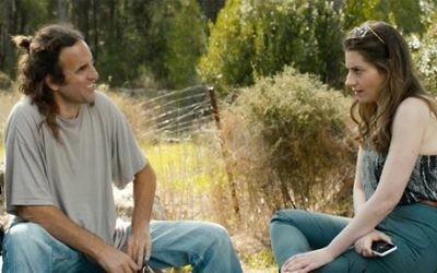 "Neta Riskin stars in Nir Bergman's Israeli drama, ""Saving Neta""."
