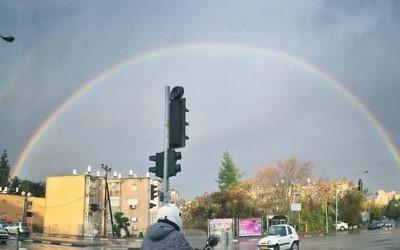 Israel's reality lies somewhere over the rainbow. (Photo by Laura Ben-David Photos, bendavid.laura@gmail.com)