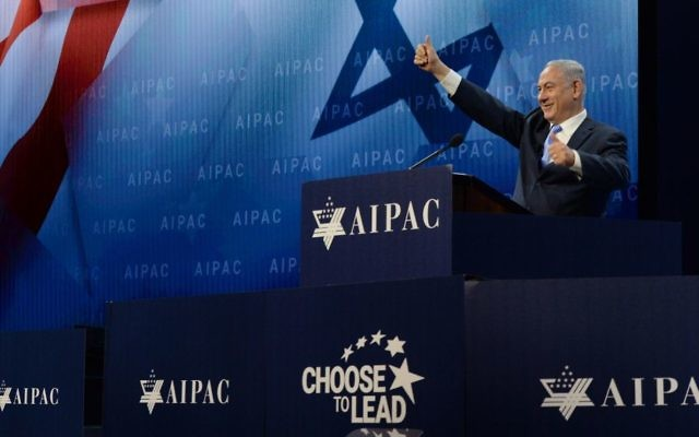 Prime Minister Benjamin Netanyahu addresses the AIPAC Policy Conference on March 6. (Photo by Haim Zach, GPO)