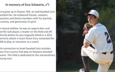 The athletic complex is named for Ezra Schwartz, an American who was killed by a terrorist at age 18 during a gap year in Israel.