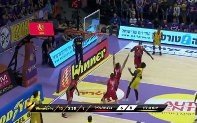 Glen Rice Jr. scores two of his 21 points for Hapoel Holon against Gilboa Galil on Monday night, April 9. (YouTube screen grab)