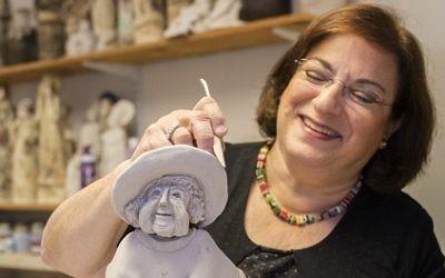 Judy Robkin
