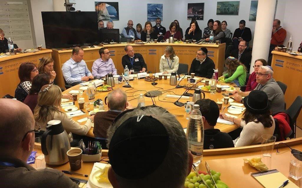 The winter Atlanta Jewish leadership mission visits the Israel Democracy Institute.